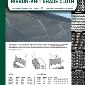 Ribbon-Knit Shade Cloth Catalog