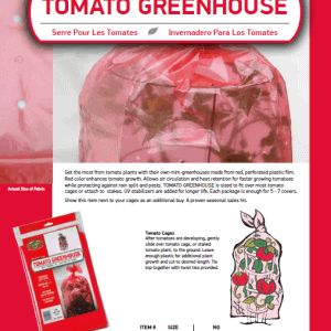 Tomato Greenhouse Catalog
