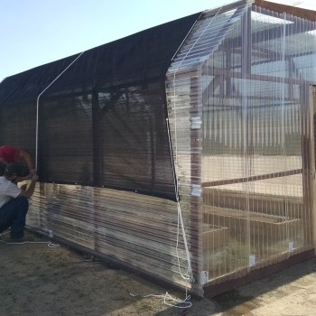 Stable-Knit Shade Cloth
